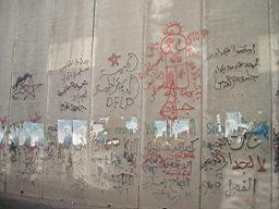Graffiti6.JPG