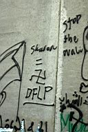 Grafitti0.jpg