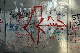 Grafitti_Ganz-Israel0.jpg