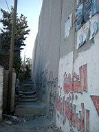 Steps_El-Asarije.JPG