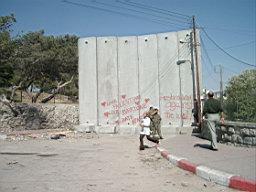 Unofficial-Checkpoint_Abu-Dis4.jpg